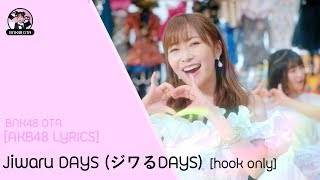 【AKB48 LYRICS】Jiwaru DAYS (ジワるDays / วันที่จะไป) /hook only
