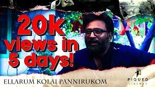 Ellarum Kolai Pannirukom! UNCUT interview with Director Ram I Peranbu I Mamooty  PART 1