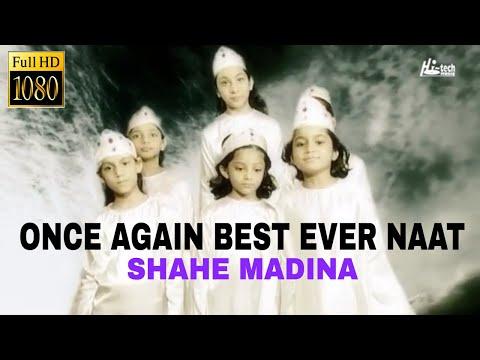 ONCE AGAIN BEST EVER NAAT - SHAHE MADINA - MISBAH PERVAIZ - HI-TECH ISLAMIC NAAT