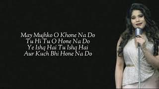 Dil Apni Haddon Se (Lyrics) Virgin Bhanupriya   - YouTube