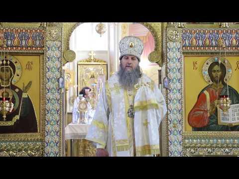 В Троицкую родительскую субботу митрополит Даниил вознёс заупокойные молитвы