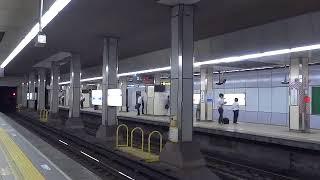 大阪メトロ御堂筋線長居駅で発煙・運転見合わせ