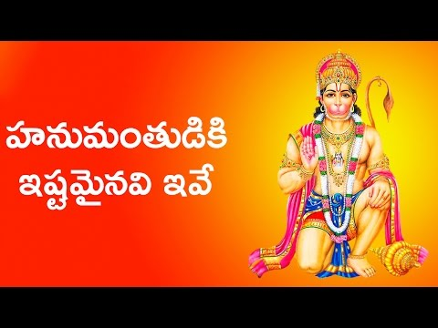Download How To Worship Lord Hanuman Gopuram | Dangdut Mania