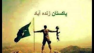 pakistan paindabad meaning - Hài Trấn Thành - Xem hài kịch