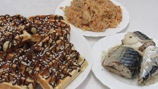 Простое Меню на день #3 Вкусный Завтрак, Сытный Обед и Быстрый Ужин