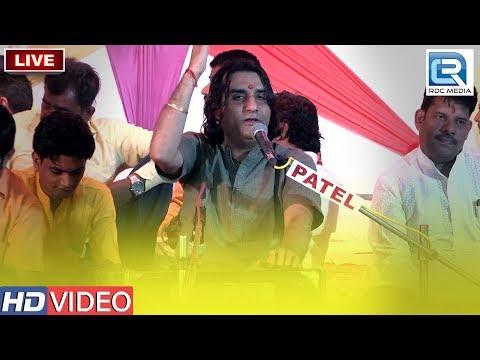 नगर में जोगी आया - Prakash Mali Song 2019 | Rajasthani Bhajan | Pipaliya Live | M Music की प्रस्तुति