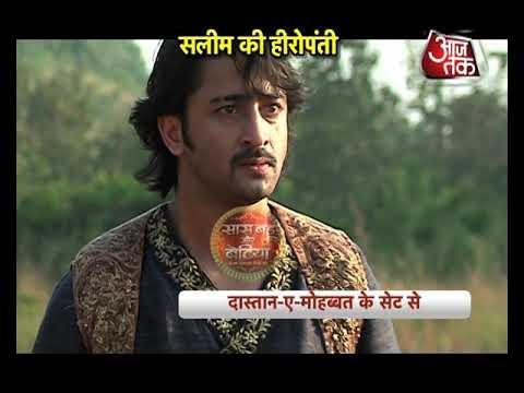 Dastaan-E-Mohabbat: Salim's SWORD-FIGHT For Anarka