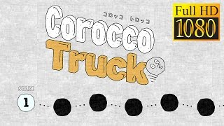Corocco Truck Game Review 1080P Official Itach LabAction 2016