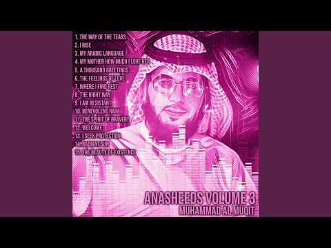 Muhammad Al Muqit - My Arabic Language klip izle