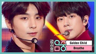 [쇼! 음악중심] 골든차일드 - 브리드 (Golden Child - Breathe), MBC 210306 방송