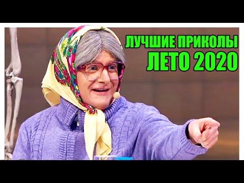 🤣 Дизель Шоу - ЛЕТО 2020 - угарные приколы - подборка за ИЮНЬ   ЮМОР ICTV