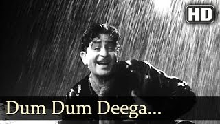 Chhalia - Dum Dum Deega Deega Mausam  - Rehman - Nutan - Lata Mangeshkar - Evergreen Hindi Songs