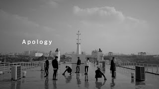 K-pop, iKON - APOLOGY