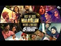 Best Of Malayalam Songs 2020 | Best Of 2020 | Best Malayalam Songs | Non-Stop Audio Songs Playlist