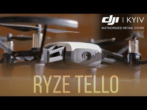 Обзор квадрокоптера от компании Ryze Tech - Tello