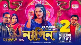 Nagin | নাগিন | DJ Maruf feat. Neera | Bangla New Song 2021 | Official Music Video