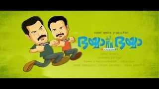 Bhaiyya Bhaiyya - Official Teaser