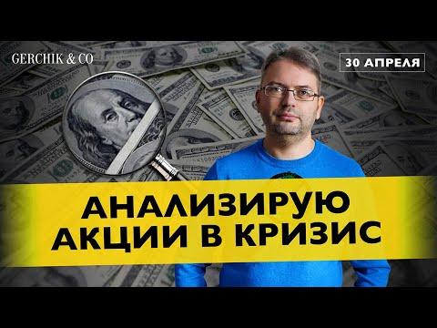 Криптовалюты для заработка