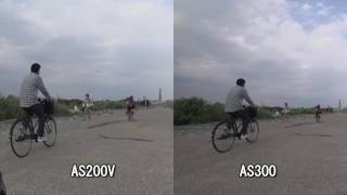 【HDR-AS300】【自転車車載動画】 SONYの新型アクションカム HDR-AS300 vs HDR-AS200V 新旧比較テスト 【空間光学ブレ補正】