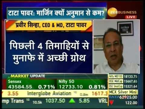 All about Tata Power's second  quarter revenue that was ahead of expectations