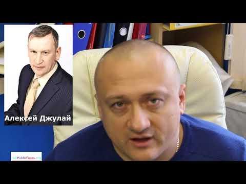 Как обслуживает многоквартирные дома управляющая компания Алексей Джулая