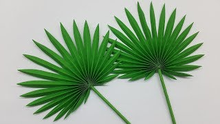 DIY Fan Palm Leaves | Paper Leaves | Paper Leaves Making | Paper Leaf | Paper Crafts For School