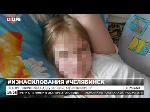 смотреть порно с восьмиклассницей онлайн