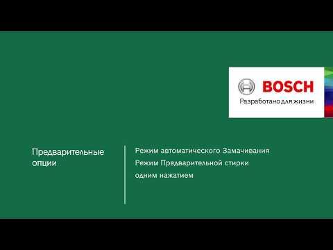 Стиральная машина узкая Bosch Serie | 4 PerfectCare WHA122XMBL