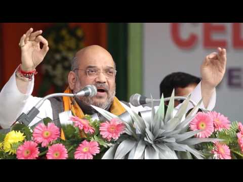 Shri Amit Shah addressing a public program on 14th Bodoland day at Kokrajhar, Assam (10 Feb 2016)