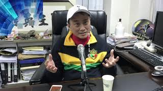 (中文字幕)林鄭有甚麼精神病表癥?| 08 Feb2020