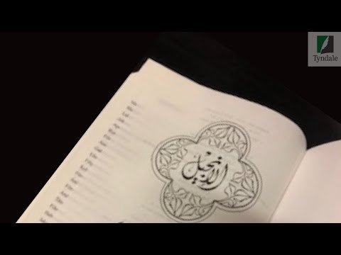 Tyndale House Foundation and the Arabic Living Bible (with Lars Dunberg)