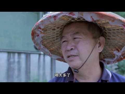雲林縣警察局微電影-雲裡的守護(上集)