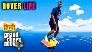 GTA 5 - FRANKLIN KA HOVER BOARD FUN