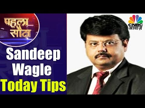 CLSA On ICICI Lombard: Buy Call | Sandeep Wagle Today Tips | Pehla Sauda | 17th Jan | CNBC Awaaz