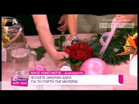 Entertv: Φτιάξτε όμορφα δώρα για τη γιορτή της μητέρας - Μέρος Β