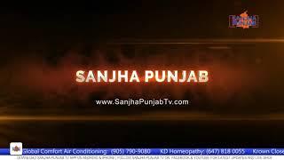 Sanjha Punjab TV  ! Live with jyoti Sharma /(Guest: Lovedeep Singh Samra)