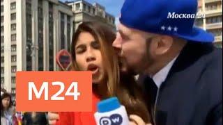 Российский болельщик извинился перед журналисткой за поцелуй - Москва 24