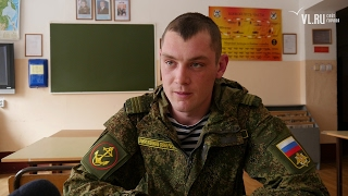 - будни морпехов Владивостока