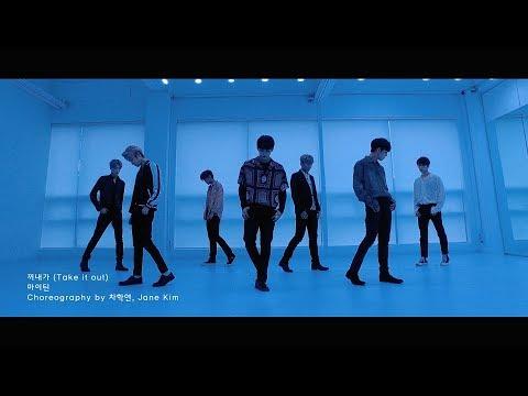 Hakyeon Choreographed MyTeen's Comeback Again!