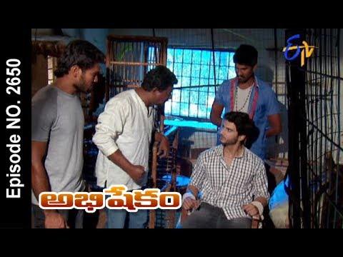 Abhishekam | 15th  July 2017| Full Episode No 2650 | ETV Telugu