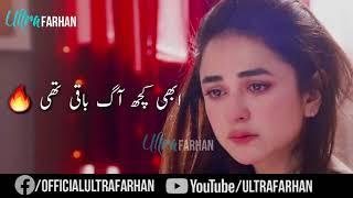 Razae ulfat full ost with lyric  - YouTube