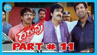 Daruvu Full Movie Part 11/15  Ravi Teja  Tapsee  Brahmanandam