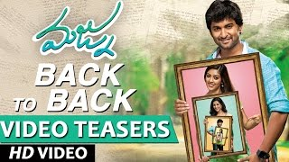 Majnu Songs | Majnu Back To Back Video Teasers | Nani | Anu Immanuel | Gopi Sunder