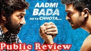 Dishkiyaoon Public Review  Hindi Movie  Sunny Deol Harman Baweja Ayesha Khanna Shilpa