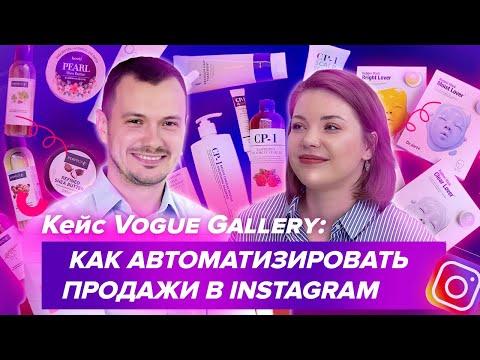Видеообзор retailCRM