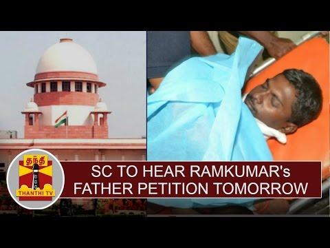 SC-to-Hear-Ram-Kumars-Father-Petition-Tomorrow-Thanthi-TV