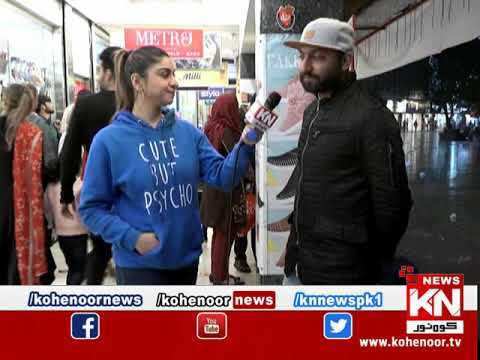 Watch and Win On Road 08 March 2020 | Kohenoor News Pakistan