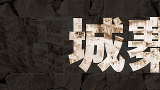 素顏周恩來 - 08/03/17 「還看歷史」長版本