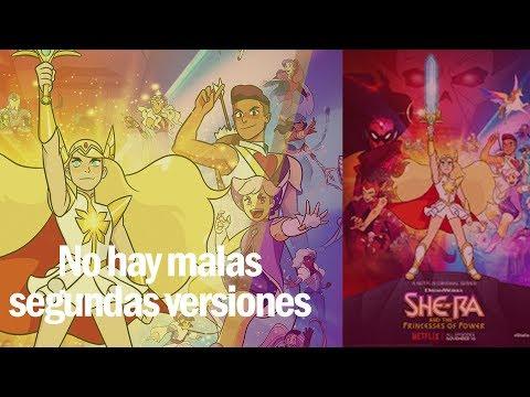 #CineMúsicaYAlgoMás | She-Ra y las Princesas del Poder