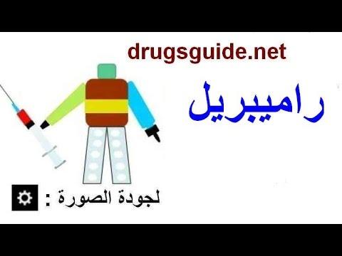 Trattamento soda per ipertensione assumere Neumyvakin